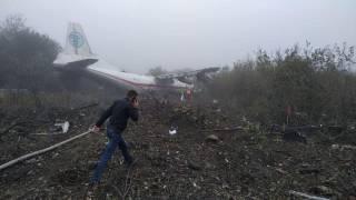Во Львове не долетел до аэропорта самолет Ан-12. Есть погибшие