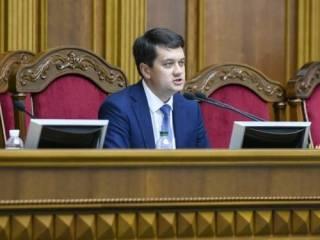 Спикер Рады Разумков отреагировал на интимный дебош Кивы. Не забыл и про «айкос»