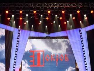 В Киеве сегодня открывается кинофестиваль «Покров», на котором покажут 68 фильмов из 11 стран