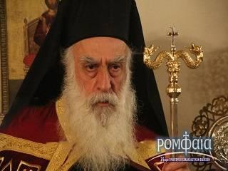 Митрополит Элладской Церкви в письме членам Синода объяснил, почему нельзя принимать поспешные решения по «украинскому вопросу»