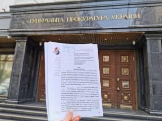 Генпрокуратуру и СБУ просят возбудить уголовное дело против чиновников миграционной службы и ГК «Украина», - СМИ