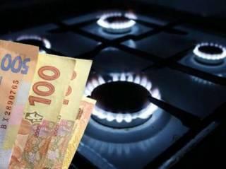 Украинцам рассказали, когда цены на газ «рванут» вверх