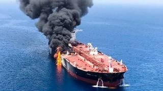 У берегов Саудовской Аравии кто-то обстрелял иранский нефтяной танкер