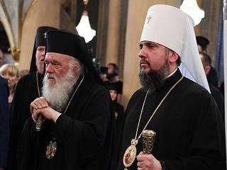 Элладская Церковь озвучила позицию по «украинскому вопросу»