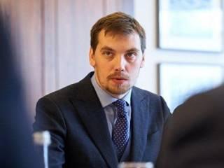 Гончарук получил нагоняй от Зеленского за «шашни» с ультраправыми, ‒ СМИ