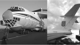 Украинский арсенал: средний военный транспортник Ил-76