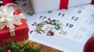 Стало известно, сколько дней украинцы будут гулять на новогодние праздники
