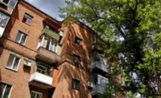 В Днепре под землю проваливается многоквартирный жилой дом