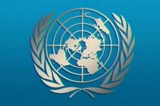В ООН призвали закрыть сайт «Миротворец»