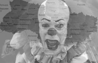 Бредовая клоунада кабминовских прожектов