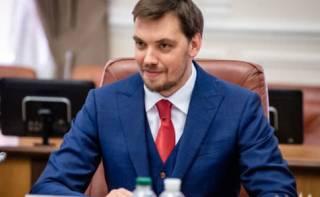 Мосийчук обвинил премьер-министра Украины в домогательствах к молодому сотруднику