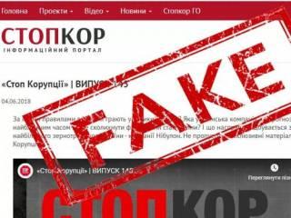 Суд признал недостоверной информацию «Стоп коррупции ТВ» о деятельности «Нибулона»