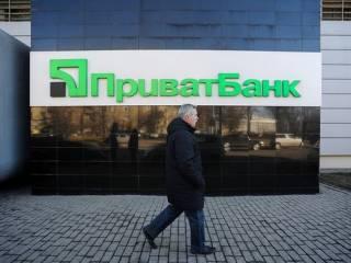 У Зеленского сделали важное заявление по поводу возврата Коломойскому «ПриватБанка»