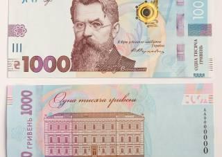 С сегодняшнего дня в Украине начинается оборот «любимой банкноты теневой экономики»