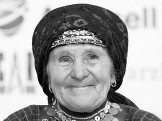 На 84-м году жизни скончалась участница «Евровидения» Наталья Пугачева