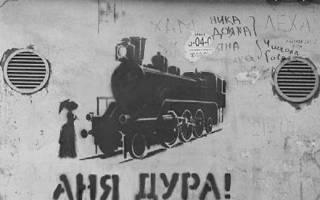 Почему властям Украины плевать на решения, принятые «именем Украины»