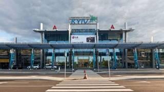 Из аэропорта «Киев» экстренно эвакуируют пассажиров