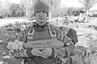 Бесстрашные. «Правый сектор» в обороне Донецкого аэропорта