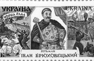 Современная Украина и Гетманщина: поиск параллелей. Часть 3