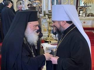 Предстоятель Элладской Церкви в письме к Епифанию восторгается новой церковной структурой