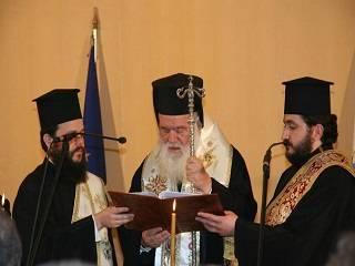 УПЦ опубликовала заявление относительно признания ПЦУ Элладской Церковью
