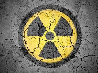 В киевской обсерватории обнаружили уже два источника сильнейшего радиационного излучения