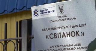 «Заставили жевать презерватив»: Одессу всколыхнула история издевательств над детьми в одном из приютов