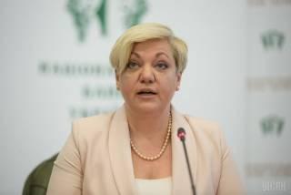 Я не последняя жертва. Валерия Гонтарева — об угрозах Коломойского, «фашистской пропаганде» и новом Кабмине