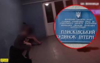 Скандал в психбольнице на Виннитчине: больных грабили и содержали в ужасных условиях