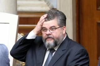 «Одним словом, мудак. Признаю»... «Слуга народа» Яременко рассказал пранкеру о переписке с проституткой