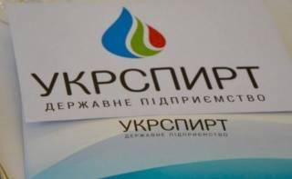 СМИ: Черняк вернул контроль над Укрспиртом