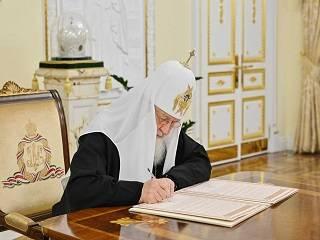В РПЦ подписали документ о воссоединении западноевропейских приходов с Русской Православной Церковью