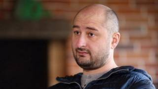 «Пацан сказал, пацан сделал»: стало известно, куда Аркадий Бабченко улетел из Украины