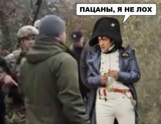 Зеленский падает в западню Януковича