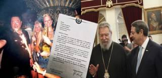 Почём Хризостом? Глава Кипрской Церкви вляпался в коррупционный скандал
