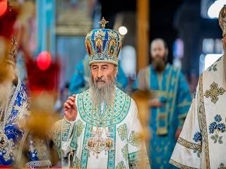 Митрополита Онуфрия наградили орденом святого князя Владимира I степени