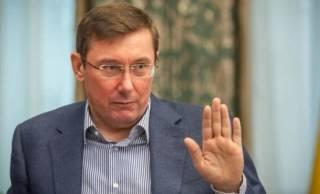 Луценко заявил, что завязал и теперь займется литературой