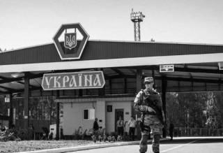 Распад Украины: между старыми фобиями и новой реальностью