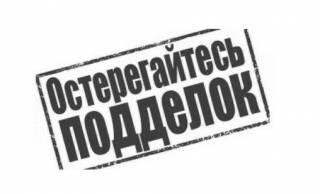 Як «Слуга народу» фальсифікує результати обрання кандидатів на керівників держаних органів