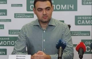 Пожар в Днепре на заводе «Потоки»: Почему депутат Вячеслав Мишалов был важнее спасателей
