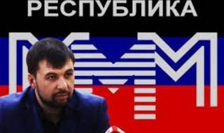 Главарь донецких боевиков до сих пор возглавляет партию в Украине