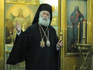 В Кипрской Церкви попросили Александрийского Патриарха не поминать Епифания