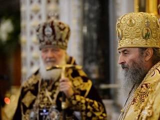 Патриарх Кирилл считает, что верующих УПЦ сплотил авторитет Митрополита Онуфрия