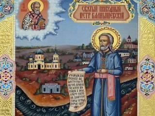 Запорожский митрополит УПЦ рассказал, за что Церковь чтит атамана Петра Калнышевского