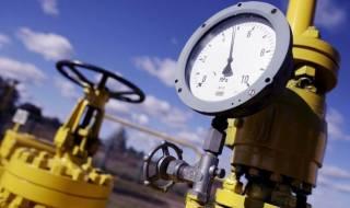 Стало известно, по каким ценам украинцы будут платить за газ в ноябре