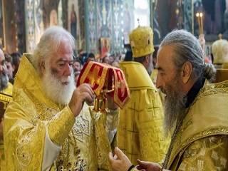 Опубликован документ, в котором год назад Александрийский Патриарх уверял в поддержке УПЦ