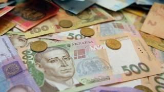 Бюджет-2020: какими будут зарплаты и пенсии украинцев