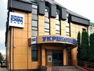 В Киеве на глазах у сына похитили главу одного из крупнейших банков Украины
