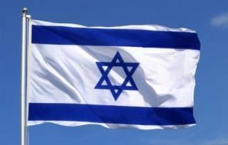 Евросоюз жестко раскритиковал оккупационную политику Израиля