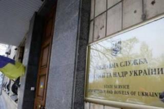 СМИ опубликовали фото, подтверждающие, что Кривецкий-«Пупс» установил контроль над Госгеонедрами